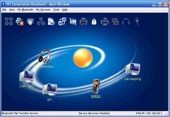 Bluesoleil для windows 7 скачать бесплатно - фото 7