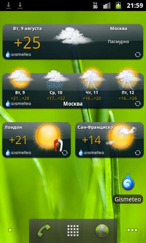 приложение гисметео на андроид скачать бесплатно - фото 7