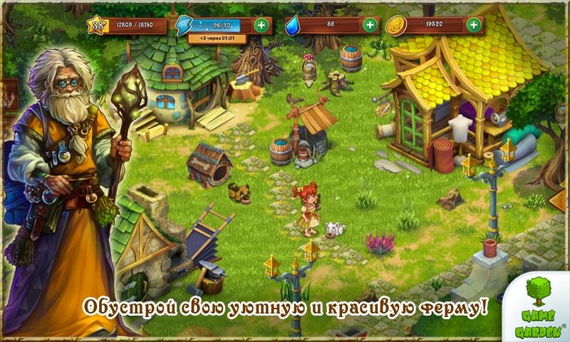 Долина Ферм Скачать Игру - фото 5