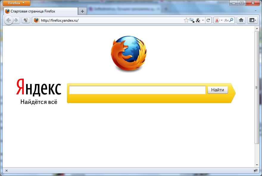 Яндекс мазила последняя firefox версия