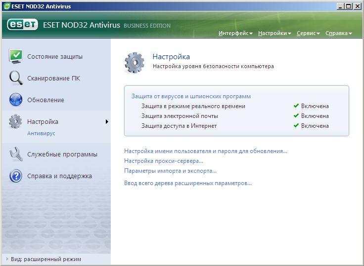 Антивирус Eset NOD32