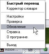 Скриншот к программе Pragma 6.0.100.12