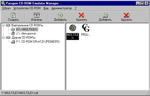 МГц, оперативной памяти. Transfer Protocol). ил 2 патч 4PROMT