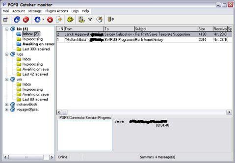 Программа для взлома паролей, имеет следующие. Захвата и расшифровки