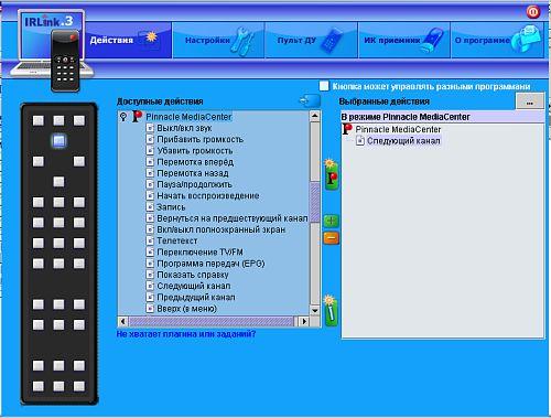 Abbyy finereader 10.0 pro кряк. скачать keygen server 2003.