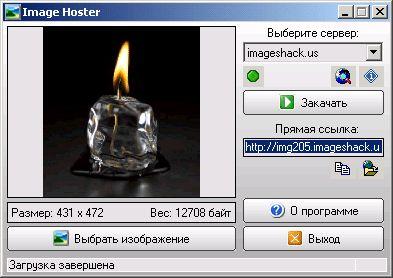 Image Hoster 1.1 (Resim Yükleyici)