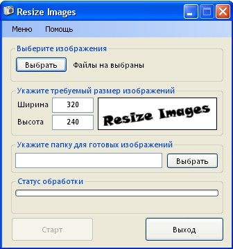Resize Images