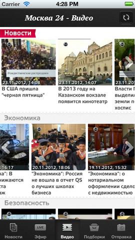 Новости Москвы Комсомольская Правда в Москве  MSKKPRU