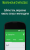 Onefootball  (Android)