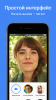 Google Duo (iPhone/iPad)