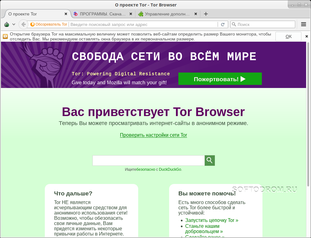 Хакерские сайты для tor browser гирда гидра онион адрес