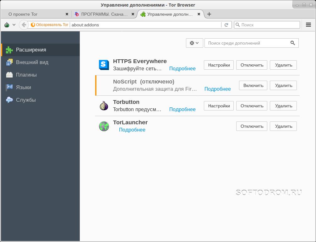 Tor browser как включить плагины гирда tor browser как настроить прокси гидра