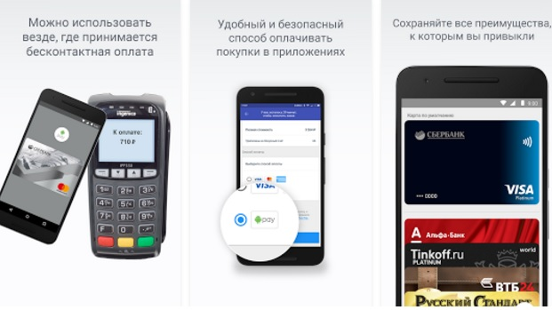 Google Pay (Android)