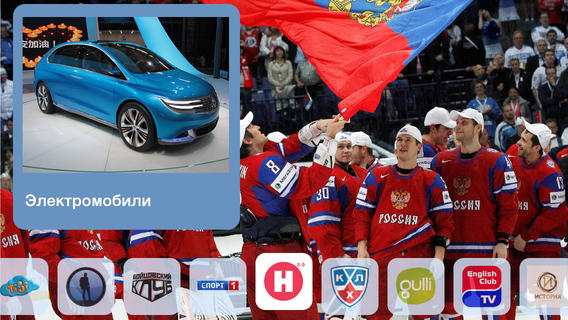 SPB TV (iPhone/iPad)