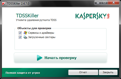 Kaspersky TDSSKiller 2.7.33.0 +keygen