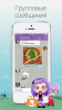 Viber (iPhone/iPad)