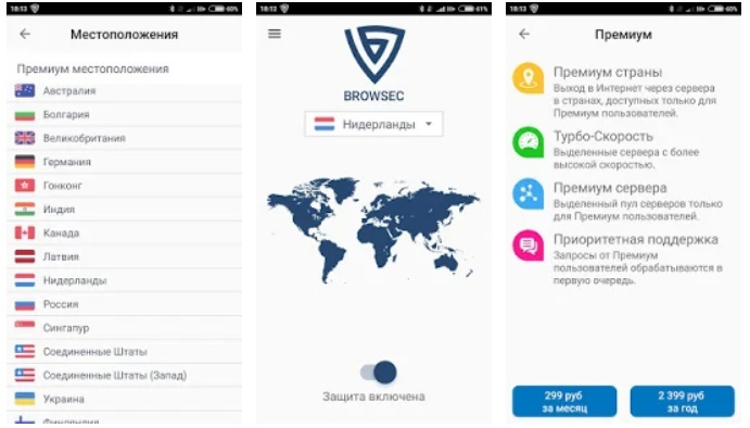 Browsec VPN (Android)