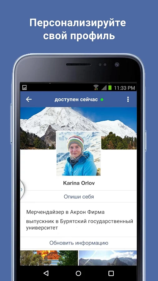 Facebook Lite (Android)