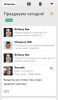 Gmail (iPhone/iPad) 5.0.7