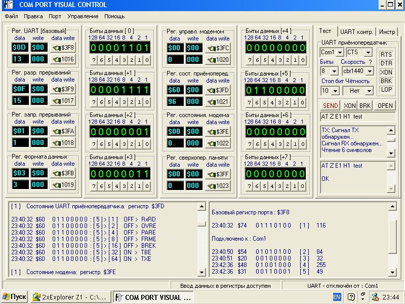 Serial Port Interfacing with VBnet 2010 Tiktaks Projects