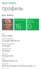 Sports.ru (Windows Phone/10)