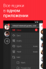 myMail (Android)