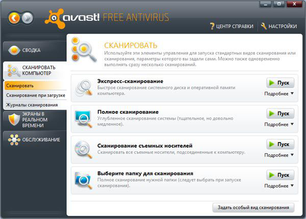 Avast Virus Definitions