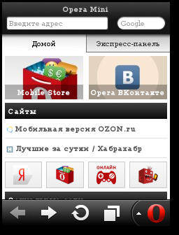 Тор браузер для java hydra2web тор браузер скачать бесплатно официальный сайт gydra