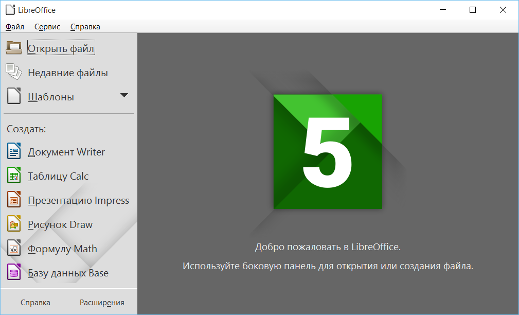 LibreOffice (Linux)