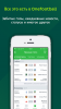 Onefootball (iPhone/iPad)
