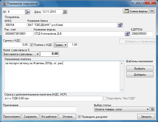 Скачать бесплатно программу spy phone suite advanced