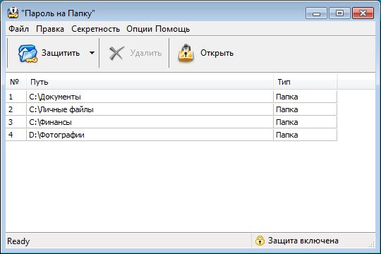углерода происходит пароль на файл картинки тип