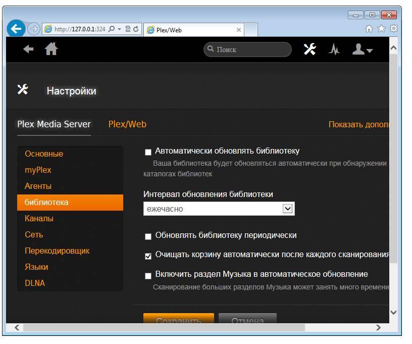 wifibrute 4pda