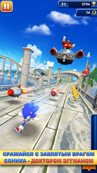 Sonic Dash (iPhone/iPad)