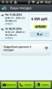 Skyscanner (Android)
