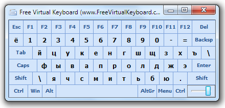 Free Virtual Keyboard (Portable)